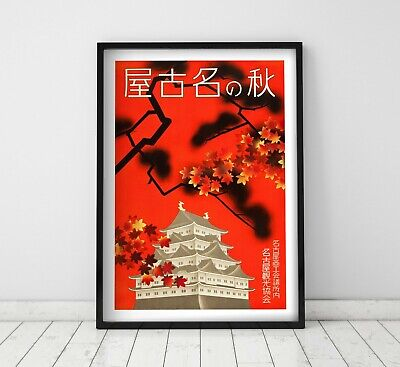 Vintage Japanese Travel Poster - Autumn in Nagoya - Giclee Art Print - A2 A3 A4