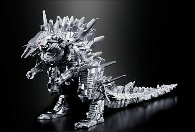 BANDAI Master Detail Movie Monster Series Mechagodzilla GODZILLA JAPAN OFFICIAL