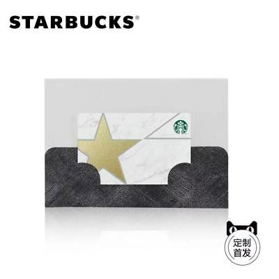 2018 Starbucks China Special Edition White Jade Star Gift Card with sleeve