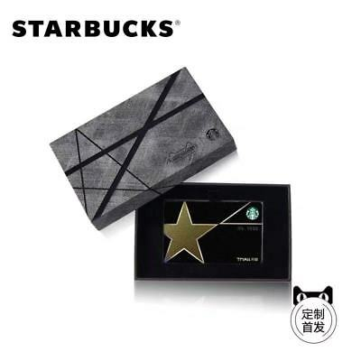 2018 Starbucks China Special Edition Golden Star Gift Card with Box