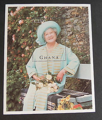 Ghana 1995 Queen Mother 95th Birthday MS MNH UM unmounted mint