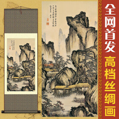 "37"" Chinese SuZhou Silk Art Decoration Scroll Painting Drawing Wall Hanging S089"