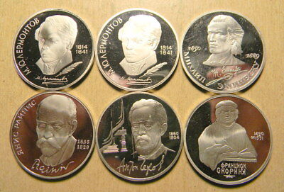 Russia 1989 and 1990 Proof 1 Rouble--6 coins