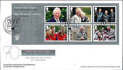 Gb Fdc 2018 Hrh The Prince Of Wales 70Th Birthday Miniature Sheet Prince Charles