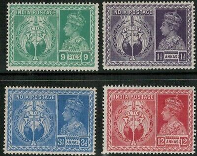 Lot 5234 - India – 1946 Victory mint hinged stamp set