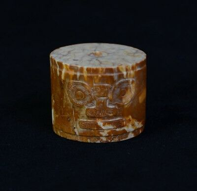Chinese LiangZhu Style Symbols God Face Sacrificial Rounded Jade Cong-JR12607