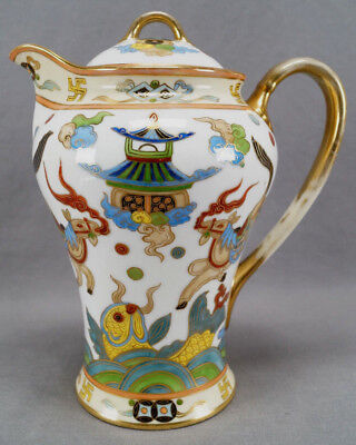 Nippon Hand Painted Good Luck Symbols Horses Fish & Gold Chocolate Pot C 1911-21