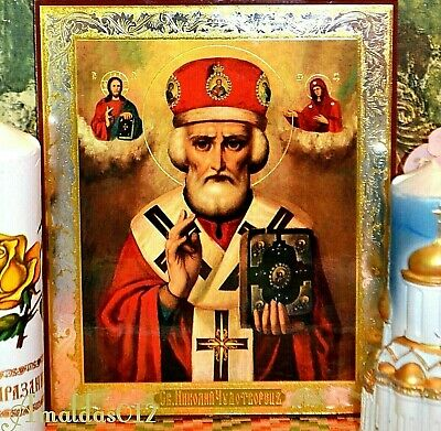 St.Nicholas the Wonderworker Russian Orthodox Icon Silver Gold double embossing