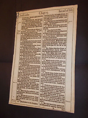 1611 King James Bible Leaf-Folio-Jesus Speaks of Judas Betrayal-John 6 and 7