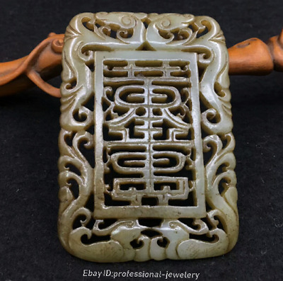 8cm collect China Natural HeTian White jade Hand-carved Waist tag Pendant JJO