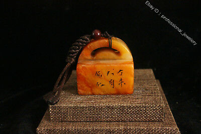 2.2'' 100% Chinese ShouShan Stone Hand-carved Locked Seal stamp chapter