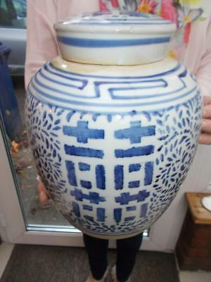 Antique Large Heavy Chinese Blue White Lidded Jar Concentric Ring Marks
