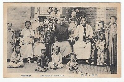 China 1920'  Pc  Home Of Rich Man