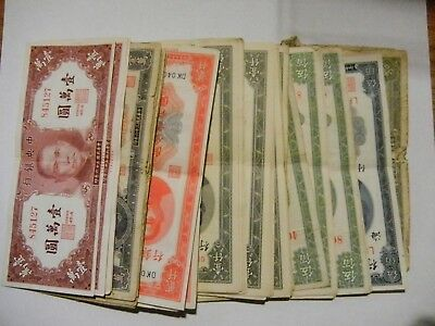 The Central Bank of China 1940's Bank Notes Lot (82 Total)