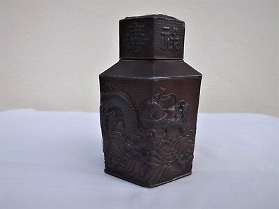 Rare Antique Japanese  Meiji  Dragon  Decorated Bronze Tea Caddy Work Of Art