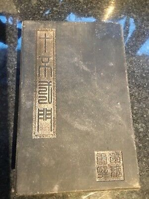 Large Chinese Natural Spinach  Jade Page Book