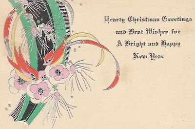 vintage mid century christmas new year greeting card c129