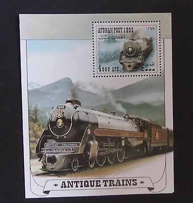Afghanistan 1998 Train Railway MS Miniature sheet  MNH UM unmounted mint