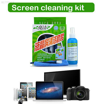7206 Professional Screen Cleaning KIT Laptop Cleanse Cleaner Game Machine