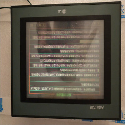 LG PMU-730TTS(V2.3) Used And Tested 1Pcs