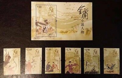 China Hong Kong 2018 Characters in Jin Yong's Novels stamps+sheetlet 金庸小说人物