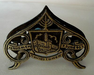 Vintage Jerusalem Brass Napkin - Letter Holder Made In Israel Mint