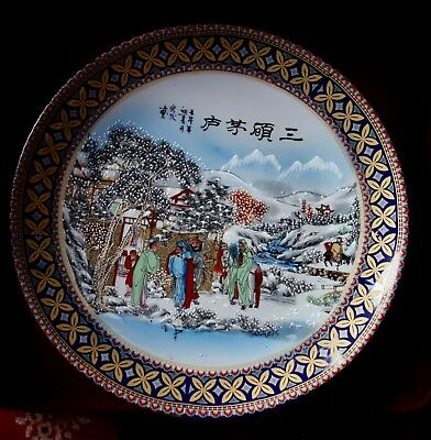 LARGE  ORIENTAL CHINESE HAND DECORATED PLATE & Imperial Jingdezhen plate