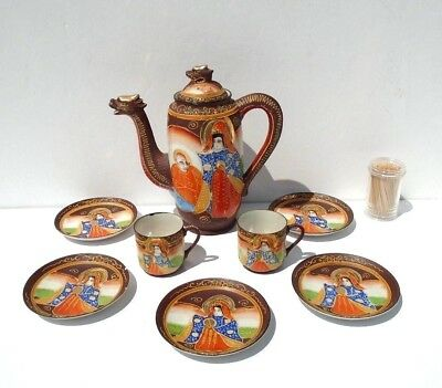 VINTAGE MORIAGE SATSUMA Japanese Porcelain Tea Set  DRAGONWARE PITCHER