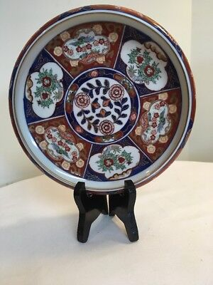 "Vintage Hand Painted Gold  Imari Japanese Porcelain Shallow Low Bowl 7""d"