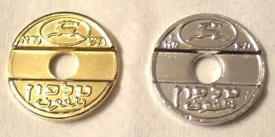 Gold & Silver Plated Asimon set  Israel Telephone payphone token