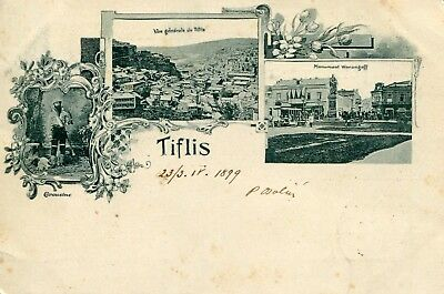 Georgia Russia Tbilisi Tiflis Тифлис 1899  cover to Fiume Rijeka Croatia on PPC