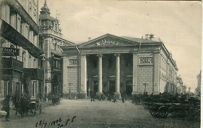 Russia Moscow Москва Stock Market on Ильинка 1906 Cover to London UK on postcard