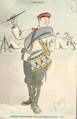 Russia Japan War Time Army Drummer 1904 vintage France published postcard