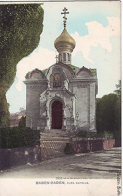 Russia Germany Baden-Baden - Russian Orthodox Church undivided back postcard