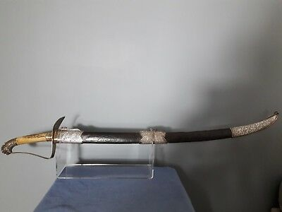 Vietnamese Chinese Guom Sword. Dao. Dagger. Knife. China. Silver
