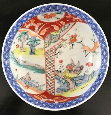 Antique Meiji period Japanese porcelain bowl hand-painted in polychrome enamels