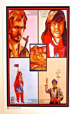 Afghanistan Political Propaganda Poster - Cuban Solidarity [OSPAAAL Repro] MINT