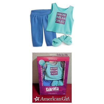 American Girl Gabriela's Pajamas PJ's Slippers Blue New In Box NO DOLL