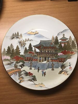 Antique Collectable Hand Painted Japanese Kutani China Plate 10.5 Diameter