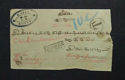 India Stampless 1A Postage Due Cover To Singapore Redirected To Chidamberamchely