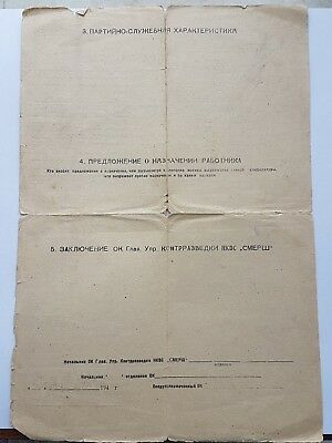 USSR DOCUMENT The Main Directorate of the Counter-Intelligence of the NKVD