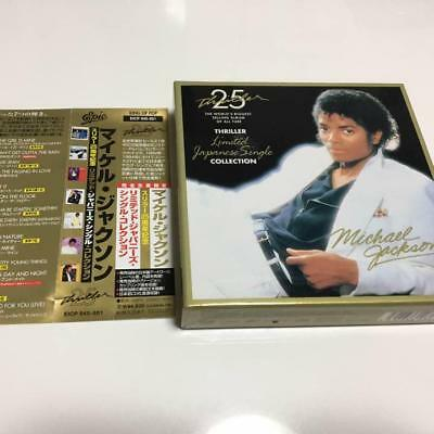 MICHAEL JACKSON Thriller 25th Anniversary 7 CD JAPAN COLLECTION Limited Edition