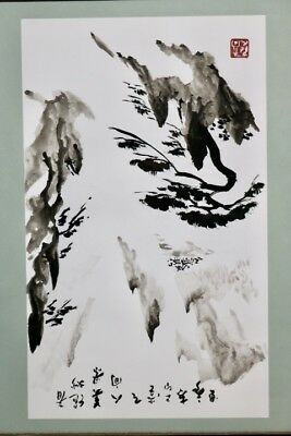 China Landschaft Kalligraphie Gao Fei