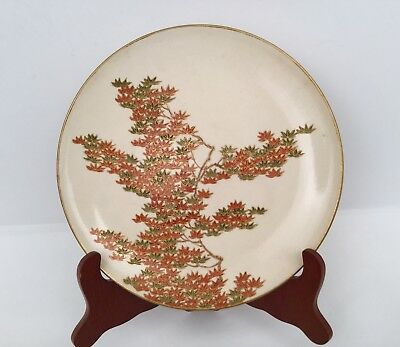 Antique Japanese SATSUMA PLATE Charger Hand Painted Leaves w/ Gold Trim - 7.25""