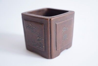 Chinese Antique YiXing flower pot marked