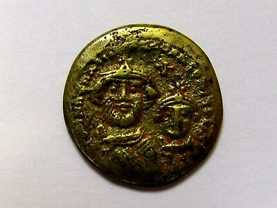 Roman Gold Coloured Metal Solidus Contemporary Forgery Very Rare Byzantine Copy