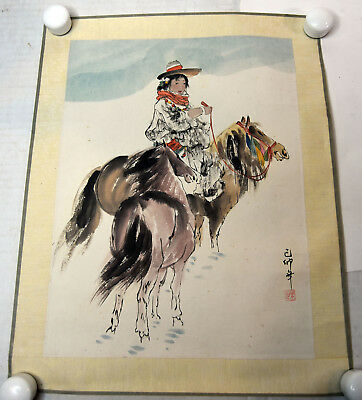 """13"""" Vintage Japanese Asian Signed Watercolor Silk Traditional Woman Horse Ride"""