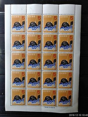 Japanese Stamps MNH, sheet of 20, toy whale.