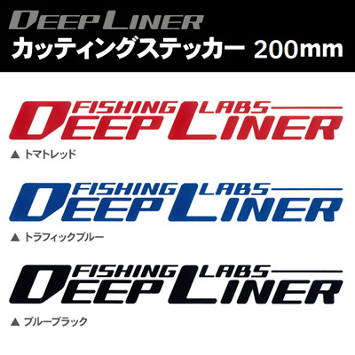 Deepliner Color Type Stickers
