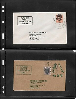 INDIA-BURMA 1943 Japanese  occupation 2 covers (ref 392)